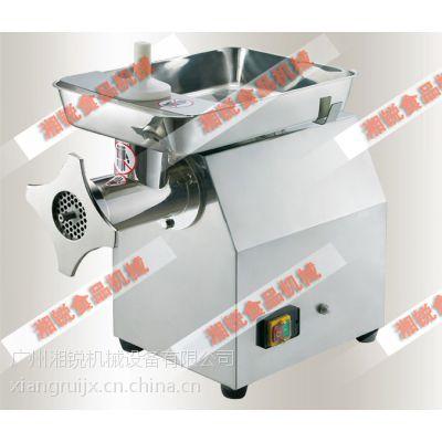 广州湘锐高端电动安全卫生绞肉机
