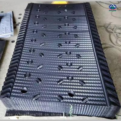 中央空调降温马利新菱冷却塔填料 天津北京更换维修冷却塔 华强915mm 1020mm