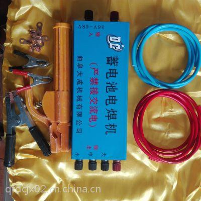 大成牌工厂小型便携式直流电焊机 DC型直流电焊机自带工具