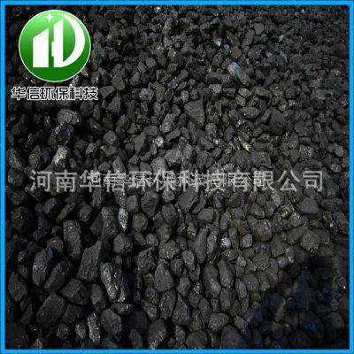 无烟煤·精制无烟煤·天然·净水效果好·热卖产品