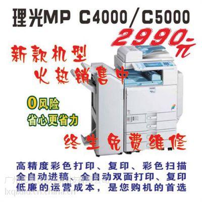 理光4000复印机_印泉优办公设备_理光4000复印机出租