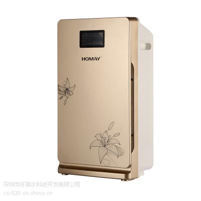 深圳市好美水HM-02型的空气净化器系列人性化儿童锁设计多层滤网除尘过滤层层净化空气