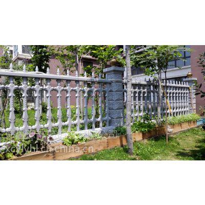 许昌水泥园艺围墙