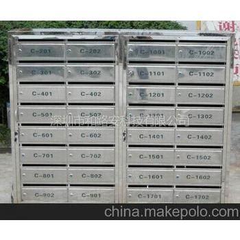 供应供应深圳楼宇信报箱生产厂家,深圳大厦信报箱生产厂家,深圳邮政信报箱。