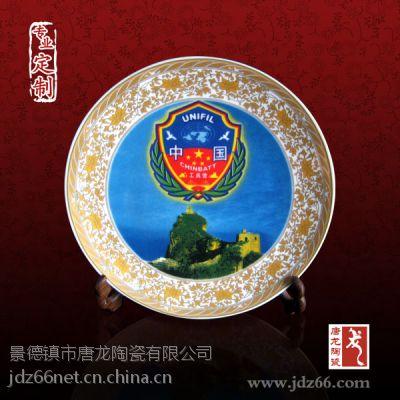 景德镇千火陶瓷旅游纪念礼品
