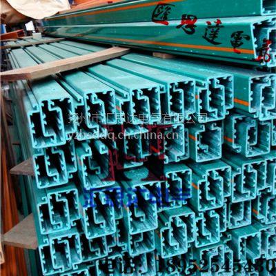 五极管式滑触线DHG-5-16/80A塑料外壳安全滑触线,含附件