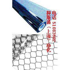 供应透明网格防静电软帘、透明网格抗静电软帘片