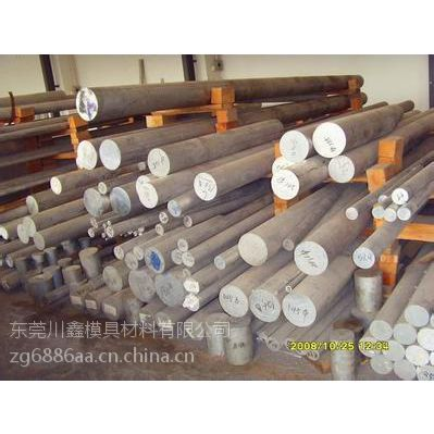 供应厂家现货直销2B16硬铝合金2319铝板.铝棒