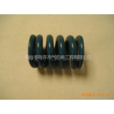 供应提供中央空调零件 空调维修零部件  开利零件避震弹簧