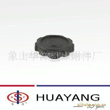供应小波纹手轮 型号: HY8313.1