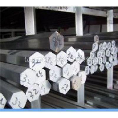 供应4A01T6铝管 4A01铝带 4A01铝板密度 4A01高硬度铝棒