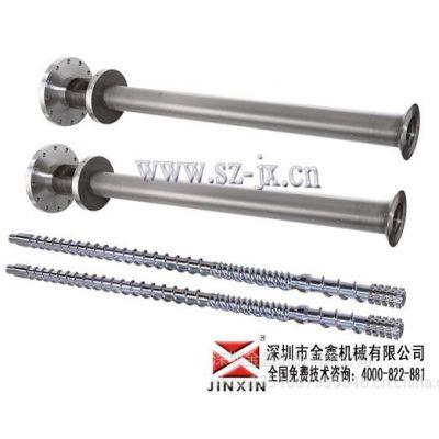 供应挤出pvc单螺杆-双合金料管螺杆-塑料造粒机单螺杆-金鑫优质供应商
