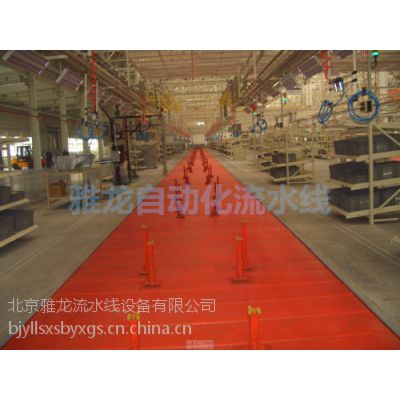 童车流水线,童车装配线010-56038838,18600285138(北京雅龙流水线)