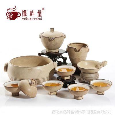 台湾邑窑复古日式手工粗陶功夫茶具整套特价柴烧手抓壶 陶瓷汝窑