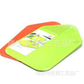创意厨房塑料砧板便携式折叠菜板多功能切菜板沥水菜板塑料菜板