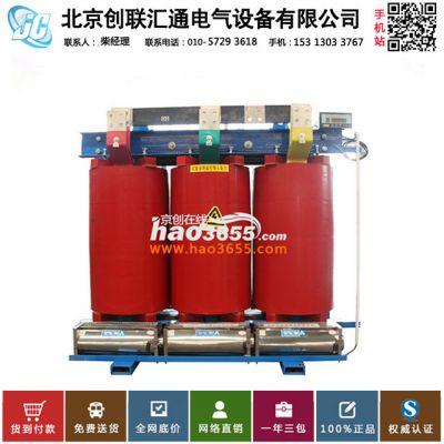 125kva变压器 SCB10-125/10干式变压器省成本