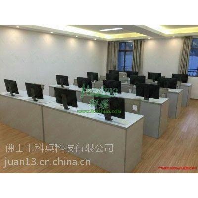 液晶屏升降器电脑桌 高档会议培训双人桌 国外升降电脑桌特价