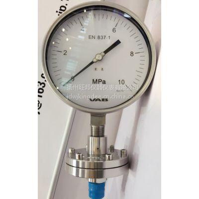供应德国卡顿卫生型隔膜压力表系列(进口膜片进口隔膜体)