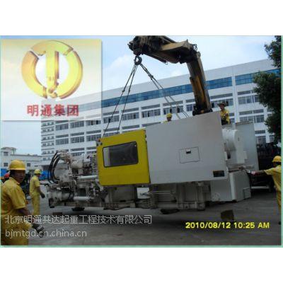 北京机床设备运输搬迁设备搬运吊装服务