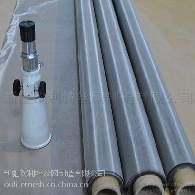 超宽幅不锈钢丝过滤网 不锈钢宽幅网