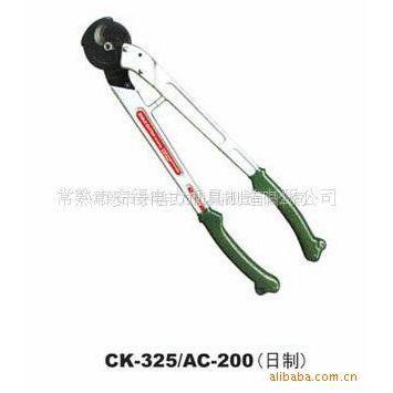 长期供应JK系列进口手动切断工具
