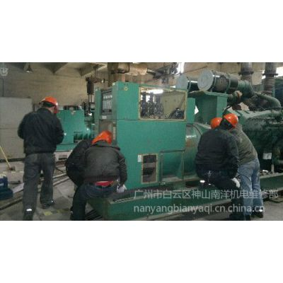 供应广州市西门子发电机维修、同步发电机维修、发电机三相电压不平衡维修