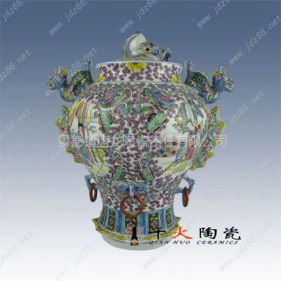 供应景德镇粉彩陶瓷品种价格款式