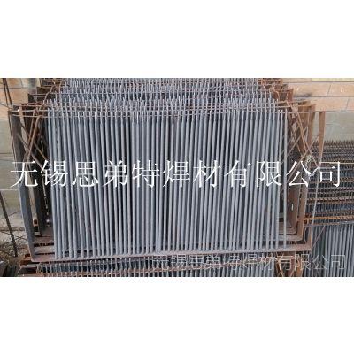 供应D007铸铁耐磨焊条 D007堆焊焊条 耐磨焊条