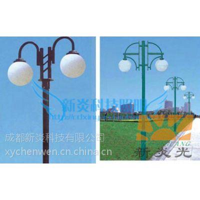 四川重庆太阳能庭院灯厂家批发价配置led光源热镀锌灯杆型号:XY-TYN-TYD品牌:新炎光