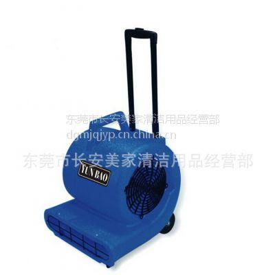 批发云宝YB634三速强力吹干机 酒店宾馆地板地毯吹风机(图)