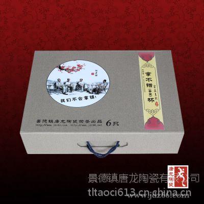 礼品赠送,茶叶罐厂家,定做陶瓷包装罐子厂 景德镇千火陶瓷