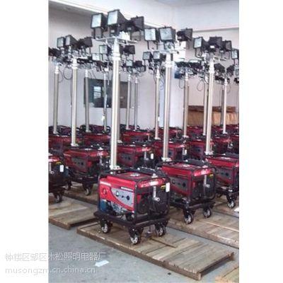 移动照明车 工地应急照明系统 发电机组升降灯