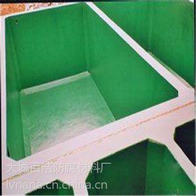 乙烯基玻璃鳞片胶泥