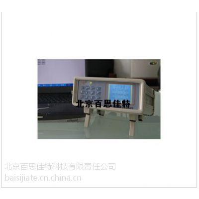 百思佳特xt21950台式多功能激光连续检测粉尘仪
