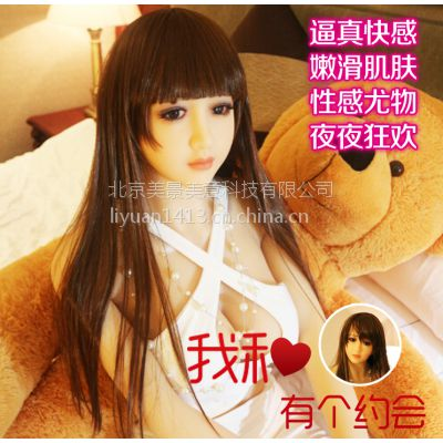 北京JS实体娃娃点带骨骼真人版美优景性玩具充气玩具男用