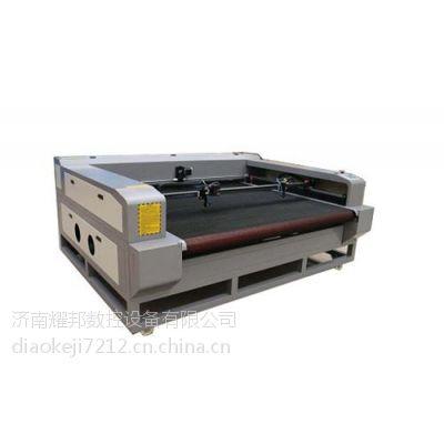 脚垫激光裁剪机/震动刀机,裁剪机,激光裁剪机