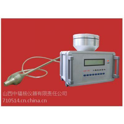 中国辐射防护研究院厂家直销氡及子体连续测量仪