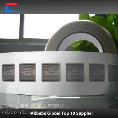 RFID标签 UHF超高频射频识别带背胶双面胶纸质不干胶电子标签6C