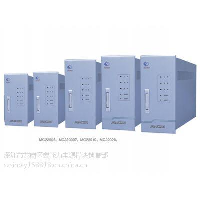 供应JIAN-MC22010
