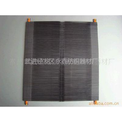 供应280钢片综机械及行业设备纺织设备和纺织器材综丝