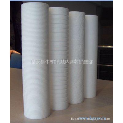 赋达滤清器厂供应聚丙烯PP棉熔喷滤芯