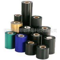 供应供应其他批发边压式90*300标签打印机碳带