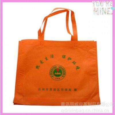 供应青岛购物袋订做 礼品袋厂家 广告袋定做 环保袋加工