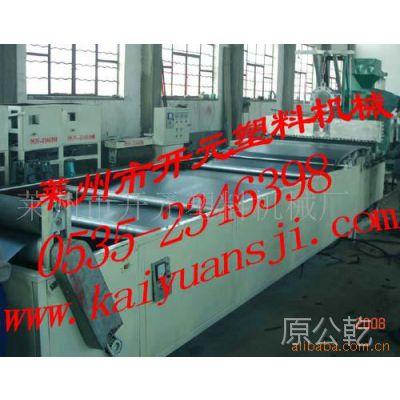 供应板材生产设备
