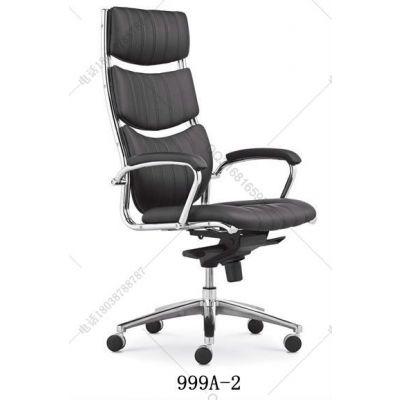 供应办公桌椅|会议桌椅|人体工学电脑椅|老板座椅厂家批发