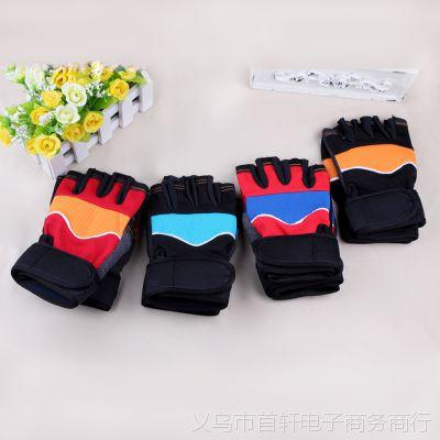 彩色半截漏指手套 时尚个性防滑骑行手套 健身户外运动手套X649