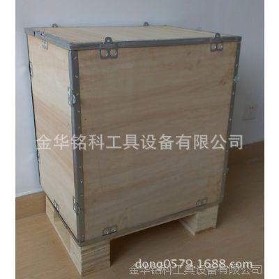 木箱,模具木箱,出口包装箱,木托盘,免熏蒸木箱,钢边箱,