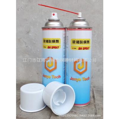 供应JonyeTech骏业品牌台湾玻璃脱模剂550mL