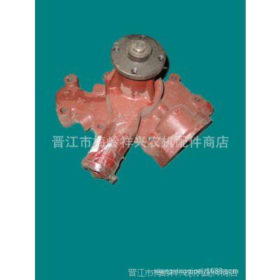 福建销售安徽全柴柴油机QC490 485水泵及全柴系列等配件