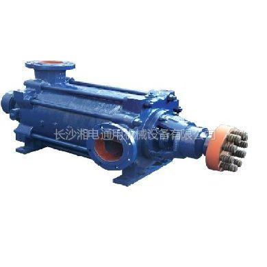 供应长沙水泵厂DM矿用耐磨型单吸多级离心泵